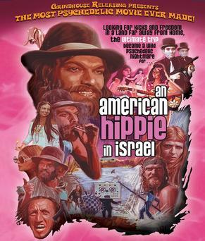 American_Hippie_in_Israel_Grindhouse_Releasing