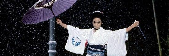 Lady Snowblood (directed by Toshiya Fujita, 1973)