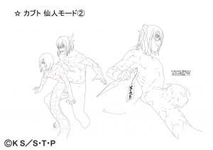 Studio Pierrot sketches for Kabuto 1