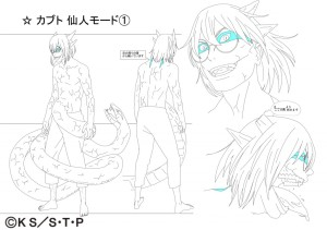Studio Pierrot sketches for Kabuto 2