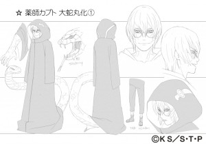 Studio Pierrot sketches for Kabuto 3