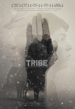 The_Tribe_poster
