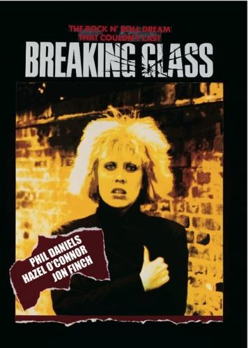 breakglass_lrg