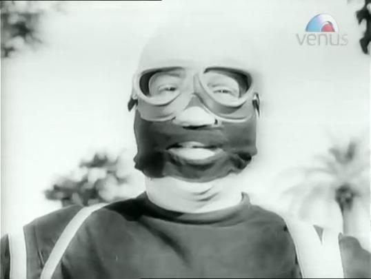 Return of Mr. Superman (1960, dir. Manmohan Sabir)