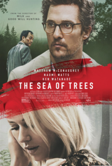 The_Sea_of_Trees