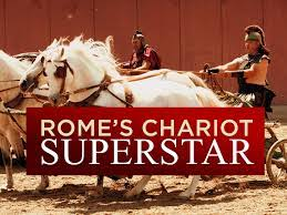 Rome Chariot